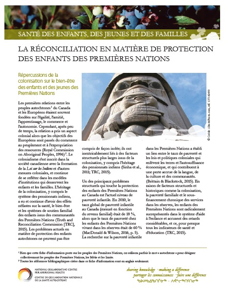french news entry image